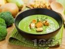 Рецепта Диетична крем супа от замразен грах и броколи